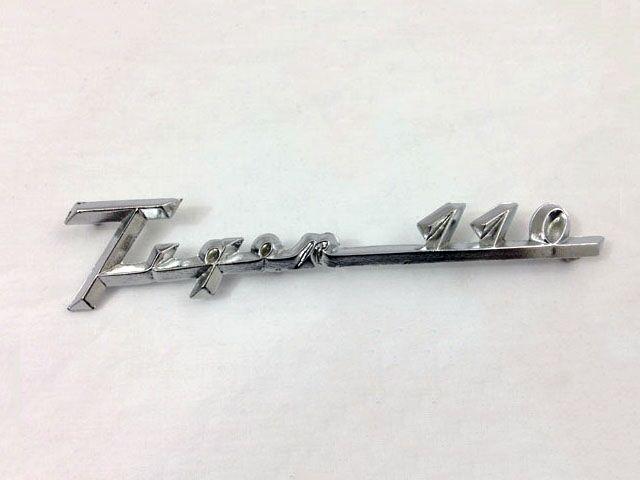 824664 Triumph Tiger 110 side cover emblem - Classic Bike Spares